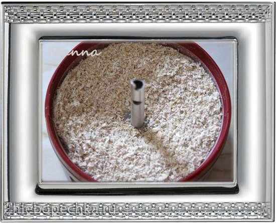 Яблочно-овсяная коврижка (мультиварка Philips HD3197)