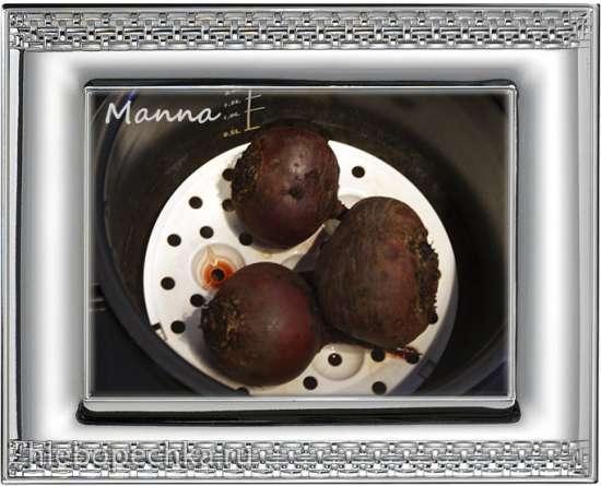 Борщ вегетарианский (постный) с черносливом (мультиварка Philips HD3197)