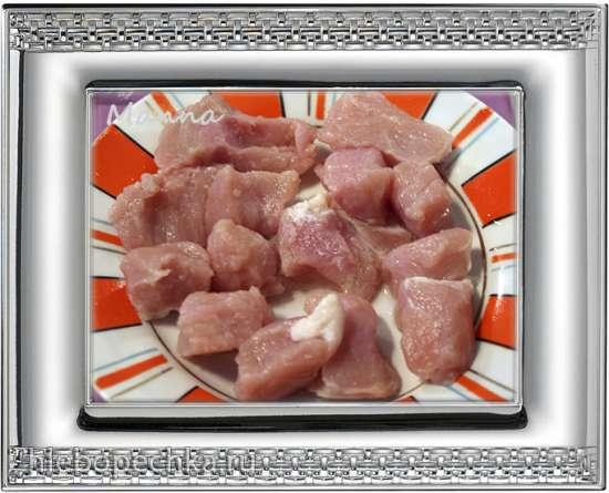 Овощное рагу с мясом (мультиварка Philips HD3197)