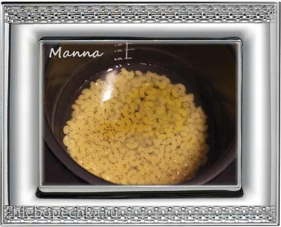 Еще один способ варки макарон с легким обжариванием и без него (мультиварка Philips HD3197)