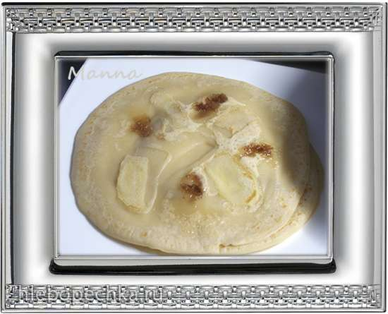 Блины с припеком из яблок и засахаренных лепестков роз (обзор Brand 351 и Steba CR35)