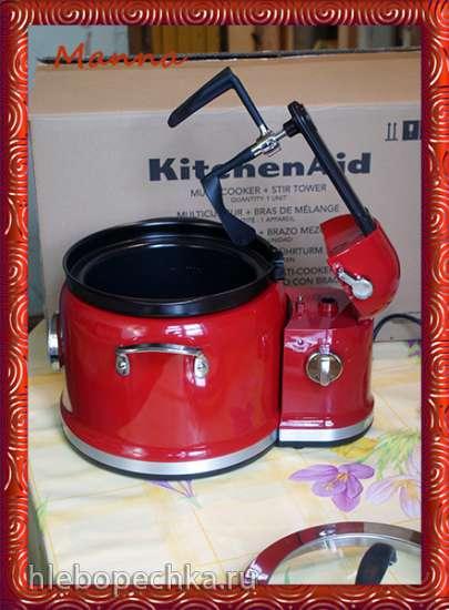 Мультиварка KitchenAid с устройством для перемешивания