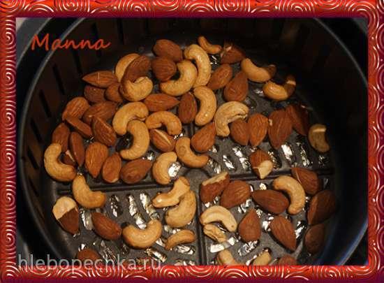 Ореховые бурфи на топленом молоке (мультиварка KitchenAid)