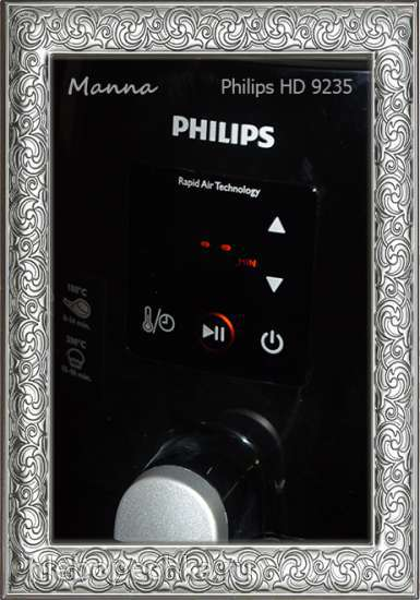 Мультипечи Philips HD9231 и Philips HD9235