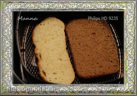 Тосты с чесночной пастой в мультипечи Philips HD9235