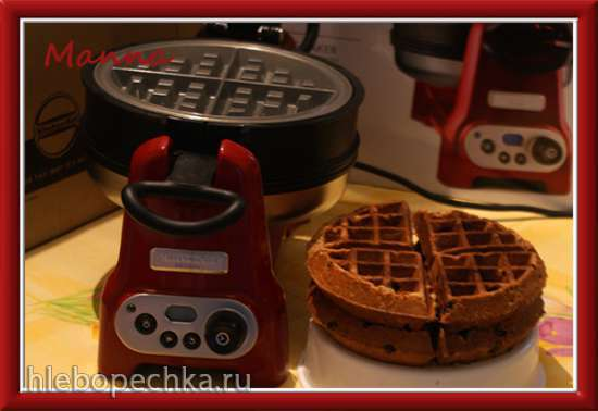 Вафли Лебкухен (вафельница KitchenAid Artisan)