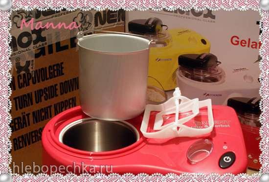 Автоматическая компрессорная мороженица Nemox Talent Gelato&Sorbet