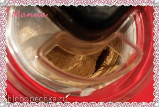 """Сливочное мороженое """"Чернослив и грецкий орех"""" (компрессорная мороженица Nemox Talent Gelato&Sorbet)"""