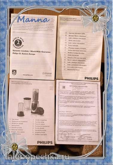 Стационарный мини-блендер Philips Blend&Go HR2874 (2872, 2875)