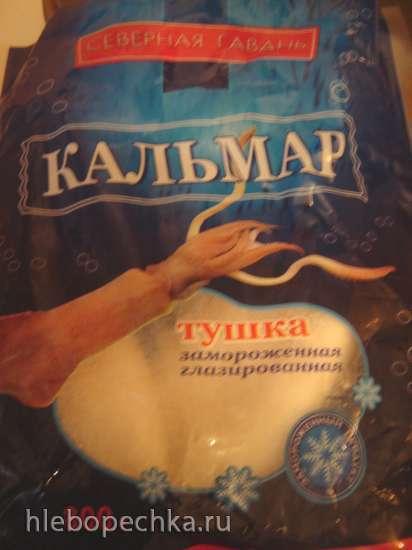 Кальмары, тушеные  в сметане в мультиварке Brand 37501