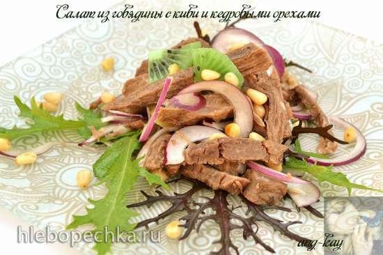 Салат из отварной говядины с киви и кедровыми орехами