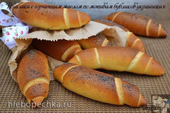 Рогалики с горчичным маслом по мотивам бубликов украинских (постные)