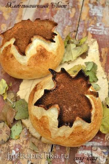 Хлеб пшеничный Лист