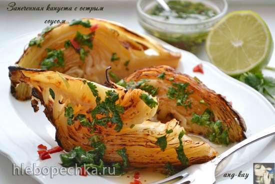 Запеченная капуста с острым соусом