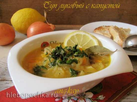 Суп луковый с капустой (постный)