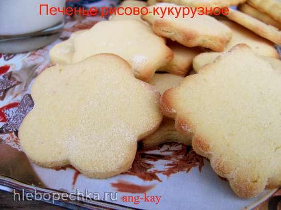 Печенье рисово-кукурузное (без глютена)