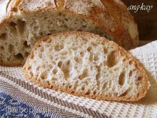 Хлеб пшеничный с мальтодекстрином