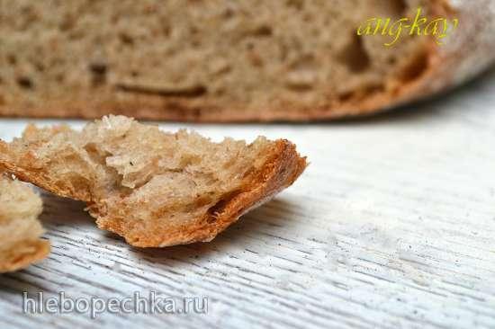 Хлеб пшеничный «Зерносвiт»