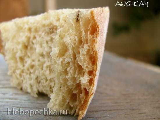 Хлеб пшеничный с укропным семенем (мастер-класс)