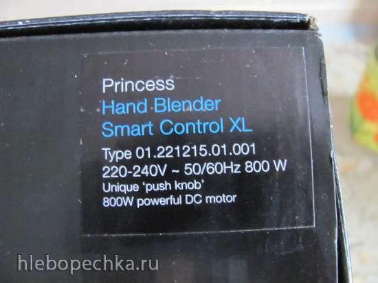 Погружной блендер Princess 221215