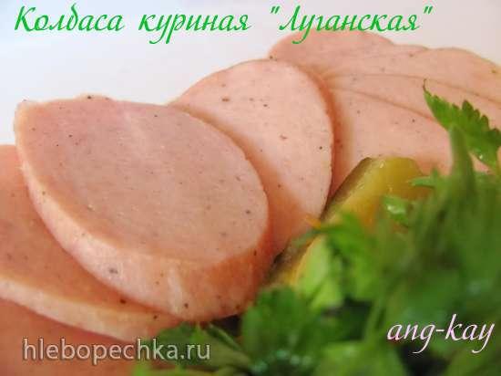 Колбаса куриная Луганская