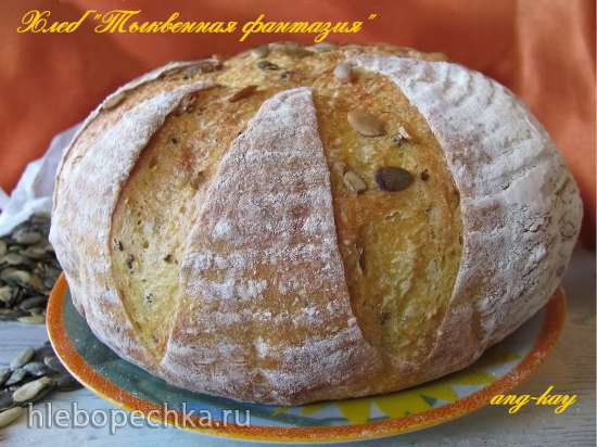 "Хлеб ""Тыквенная фантазия"""