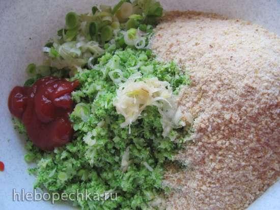 Крокеты из брокколи в духовке
