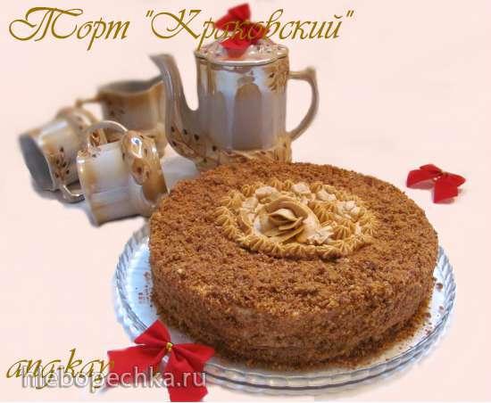 Торт Краковский