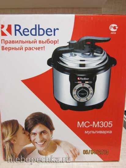 Скороварка Redber MC-M305 - отзывы и обсуждение