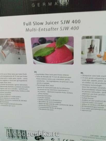 Соковыжималка шнековая Caso SJW 400