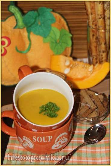 Жаренный суп-пюре из тыквы с карри