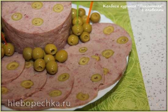 Колбаса куриная «Пикантная» с оливками (ветчинница Tescoma)