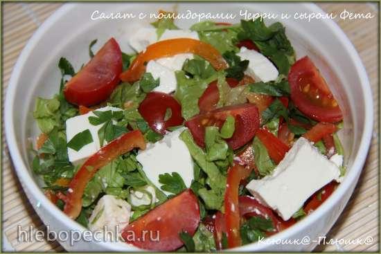 Салат с помидорами Черри и сыром Фета