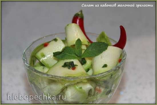 Салат из кабачков молочной зрелости от Джейми Оливера
