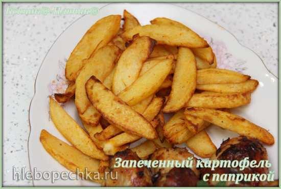 Запеченный картофель с паприкой и йогуртовым соусом (аэрофритюрница Philips)