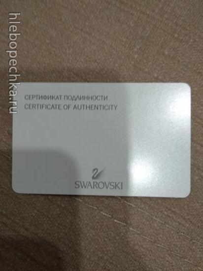 Стоит ли покупать украшения Сваровски?
