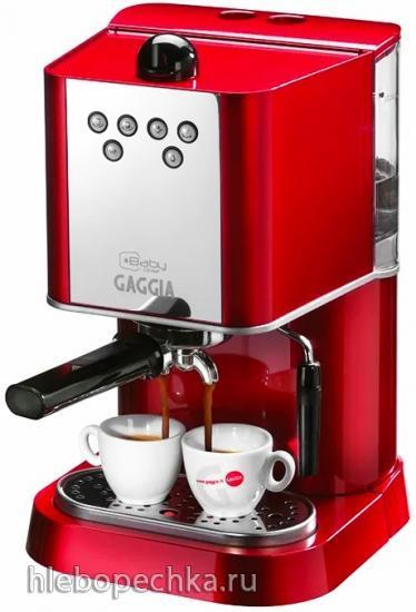 Рожковая кофеварка Gaggia Baby Dose
