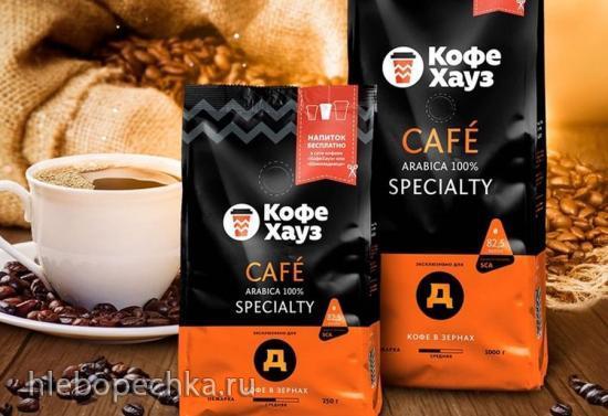 Помощь в покупке ручной жерновой кофемолки