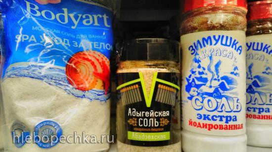 Обвешивание и брак в супермаркетах