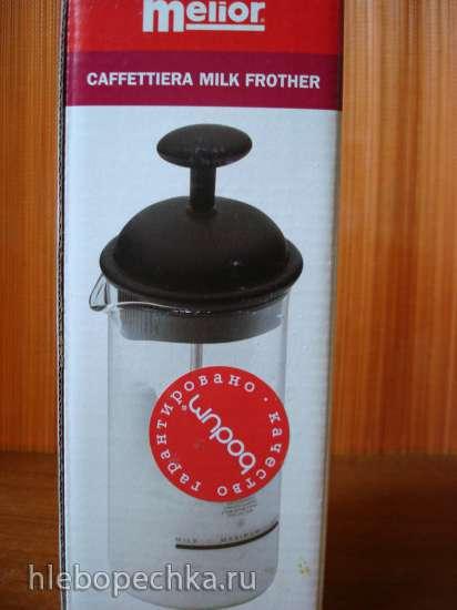 Продам взбиватель для сливок Caffettiera Bodum