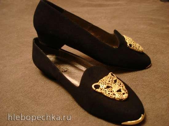 Продаю женские туфли 39 размера