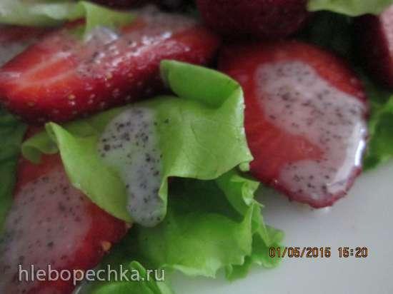 Клубнично-маковый десерт