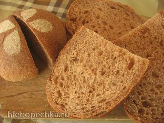 Хлеб «Иван-чай» с цельнозерновой мукой на жидких чайных дрожжах