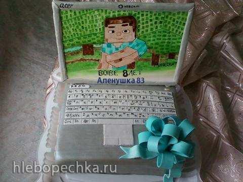 Торт Ноутбук (мастер-класс)
