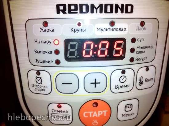 Мультиварка Redmond RMC-M12