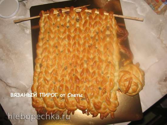 Пирог «Бабушкин шарфик»
