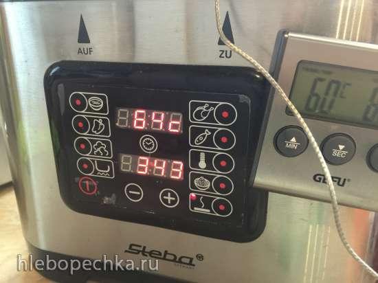 Мультиварка-скороварка-медленноварка Steba DD2/DD2 XL