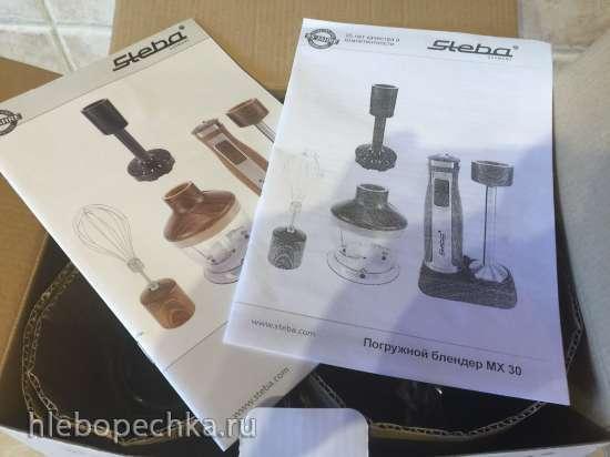 Погружной Блендер Steba MX30