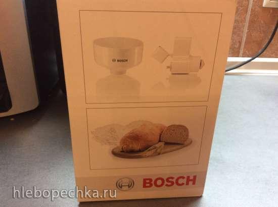 Насадки для кухонных машин Bosch MUM