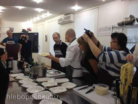 Мастер-класс от Steba/Caso в Москве (19 октября 2013 г.)